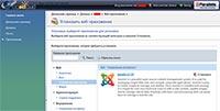Веб-приложения: Joomla