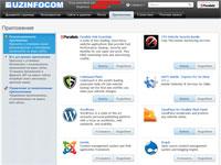 Управление веб-приложениями