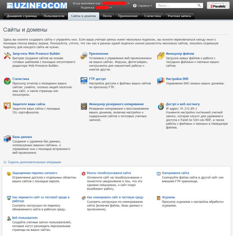 Создания сайта forums создание сайта в кемерове
