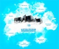 Хостинг от Uztelecom